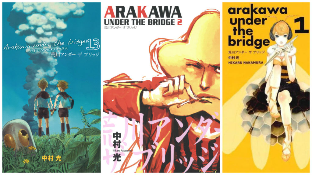 'Arakawa Under the Bridge' [荒川アンダー ザ ブリッジ] Vol 1 - 14 by Hikaru Nakamura was serialized on Young Gangan between 2004 and 2015