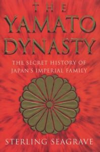 The Yamato Dynasty: The Secret History of Japan's Imperial Family (1999) by Sterling Seagrave and Peggy Seagrave