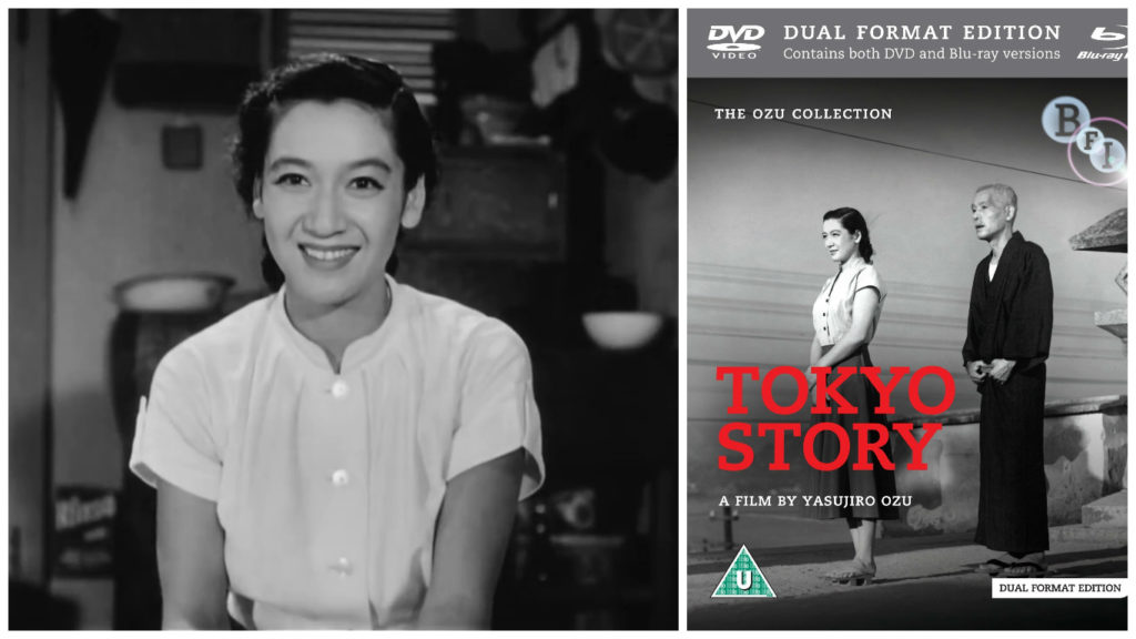 Tokyo Story [東京物語] is a 1953 Japanese drama film directed by Yasujiro Ozu.